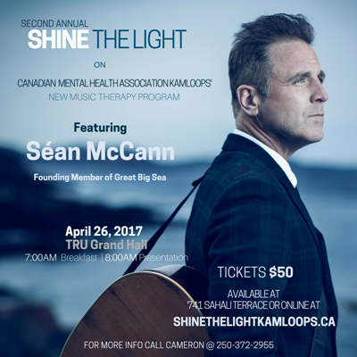 Shine the Light 2017